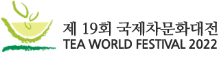 tea world logo